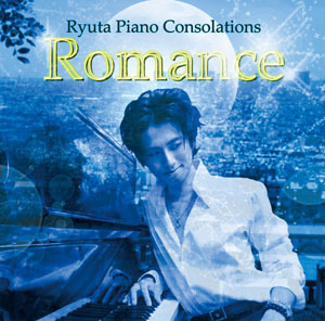 Ryuta Piano Consolations Romance